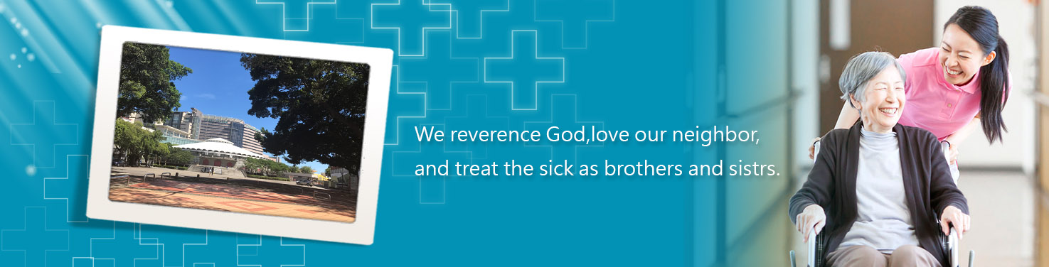 We reverence God, love our neighbor, and treat the sick as brothers and sisters.